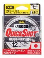 Леска Duel Hardcore Quick Shot Fluorocarbon 100% 150m 10Lbs/5Kg (0.260mm)