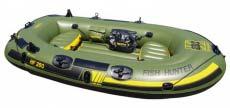 2+1-местная лодка Sevylor HF280 Fish Hunte