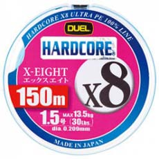 Шнур Hardcore X8 200m #0.8 7.0Kg (0.153mm) (H3256-Y)