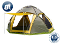 Туристический шатер-тент Maverick COSMOS 400