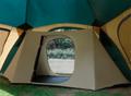 Внутренняя палатка к шатру-тенту COSMOS 500