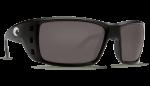Очки поляризационные Costa Permit 580 GLS Black/Gray